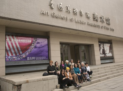 Delegate artists in front of the Art Gallery of Luxun Academy of Fine Arts. Photo Christine Giancola.